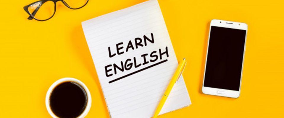 چگونه زبان انگلیسی را یاد بگیریم؟