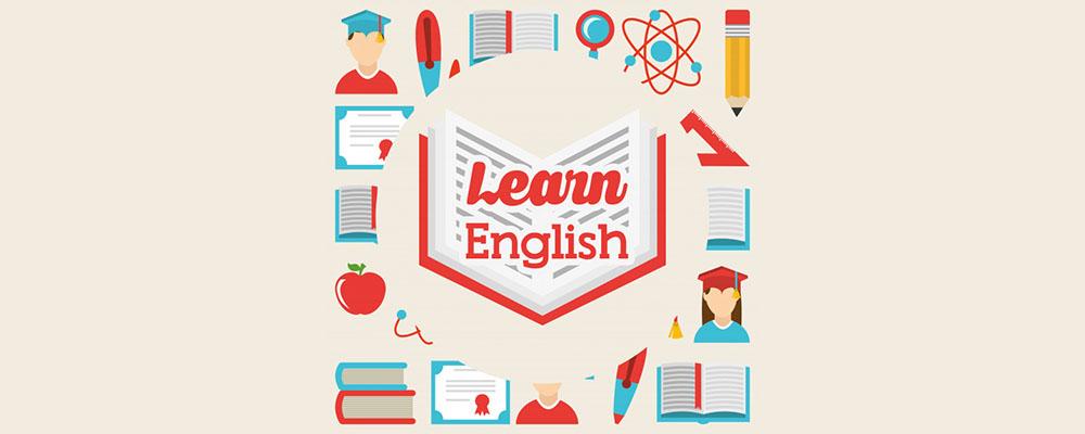 یاد گرفتن انگلیسی به صورت مؤثر و کارآمد