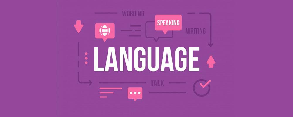چرا باید زبان انگلیسی یاد بگیریم؟
